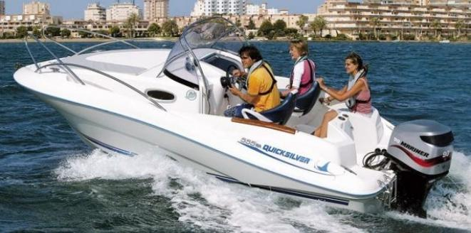 Quicksilver Commander 555 WA Neuboot