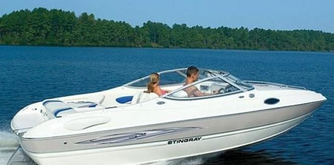Stingray Cuddy 195 CX Neuboot