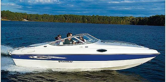 Stingray Cuddy 205 CX Neuboot