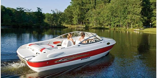 Stingray Cuddy 195 CS Neuboot