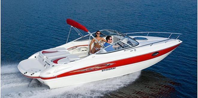 Stingray Cuddy Cabin 225 CR Neuboot