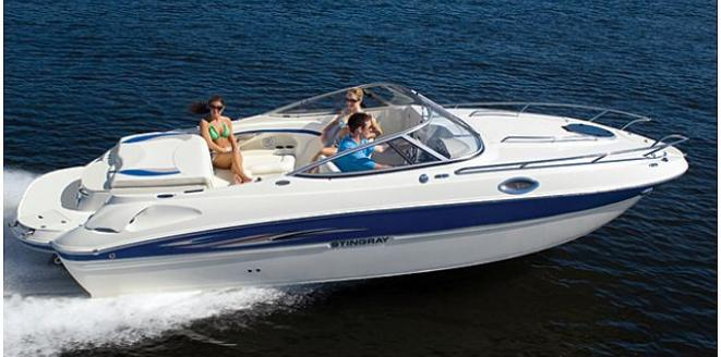 Stingray Cuddy Cabin 235 CR Neuboot