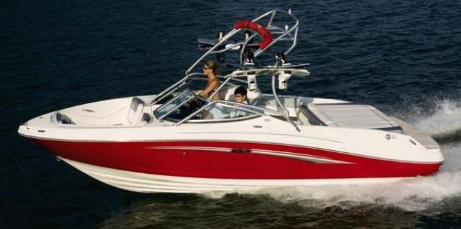 Sea Ray Sport Boat 230 Select Neuboot